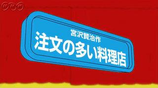 NHK20131026-1.jpg