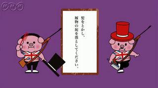 NHK20131026-4.jpg