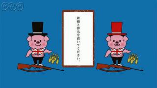 NHK20131026-5.jpg
