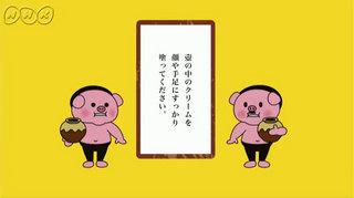 NHK20131026-7.jpg