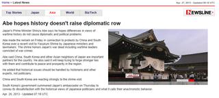 NHK_Newsline_yasykuni.png
