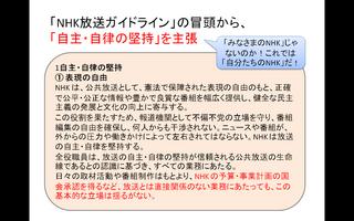 NHKhousougaidorain.png