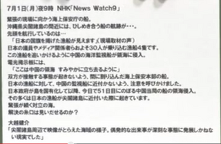 News_Watch_9.png