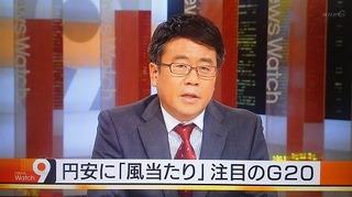 news watch 9.jpg